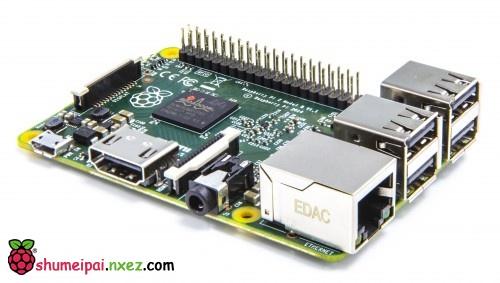 入手树莓派2:四核 CPU+1G RAM 硬件升级
