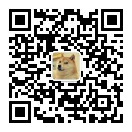 微信扫码二维码