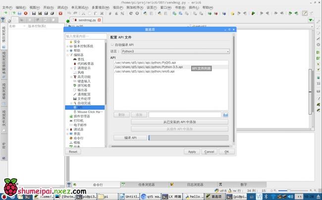 apt-get install python-qt5