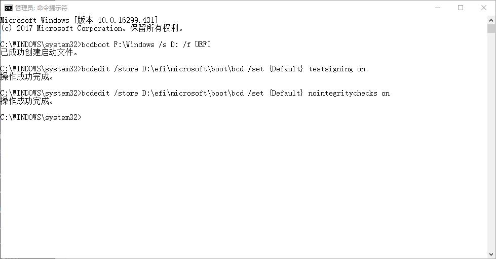 最新-在树莓派3B 上安装 Windows 10 ARM 版的方法,可以运行exe-第13张图片-TKDCZ网图