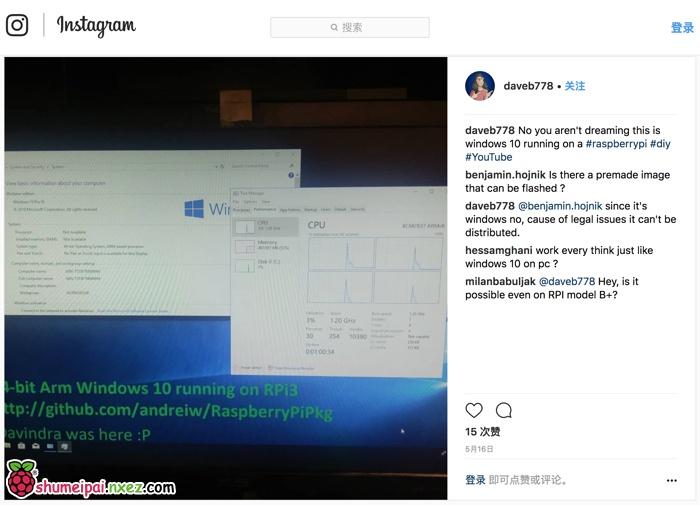 最新-在树莓派3B 上安装 Windows 10 ARM 版的方法,可以运行exe-第19张图片-TKDCZ网图